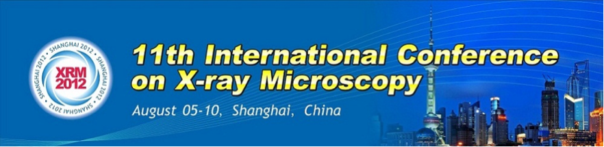 11th International Conference on X-ray Microscopy logo