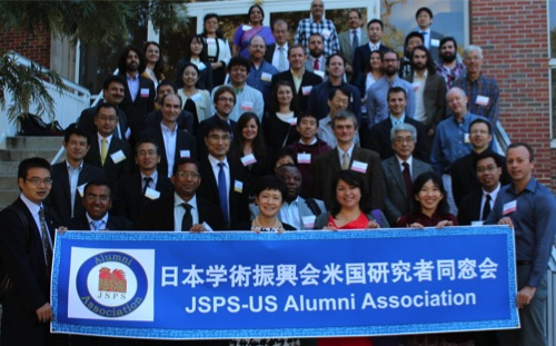 5th Multidisciplinary Science Forum of the JSPS US Alumni Association Group Picture